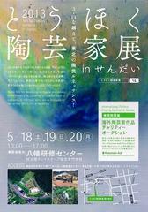 CCF20130505_00000_blog.jpg