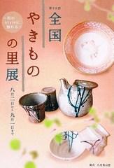 CCI20130803_00000_blog.jpg
