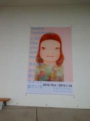 DSC00372_blog.jpg