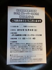 DSC00409_blog.jpg
