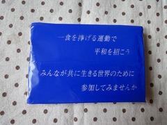 DSC00863_blog.jpg