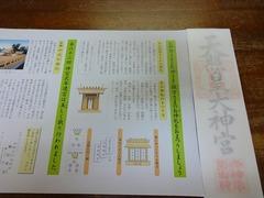 DSC00866_blog.jpg