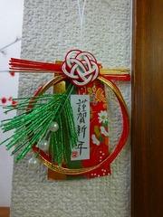 DSC00905_blog.jpg