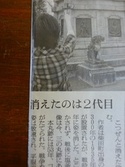 DSC01085_blog.jpg