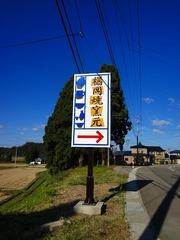 DSC01245_blog.jpg