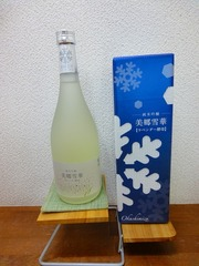 DSC01649_blog.jpg
