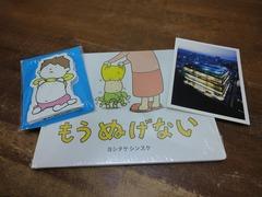 DSC01916_blog.jpg