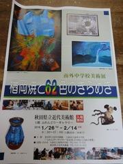 DSC01976_blog.jpg