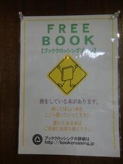 DSC02112_blog.jpg