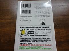 DSC02114_blog.jpg