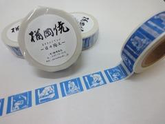 DSC02683_blog.jpg
