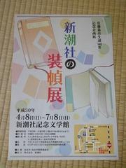 DSC02850_blog.jpg