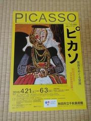 DSC02851_blog.jpg