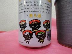 DSC03032_blog.jpg