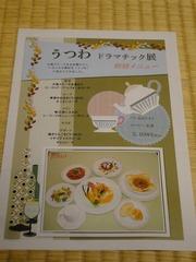 DSC03099_blog.jpg