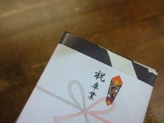 DSC03480_blog.jpg